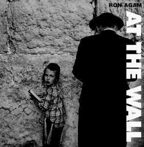 Ron Agam -