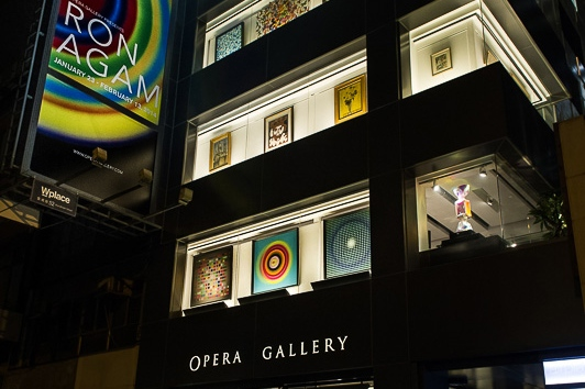 Ron Agam -  opera gallery HK  best Front
